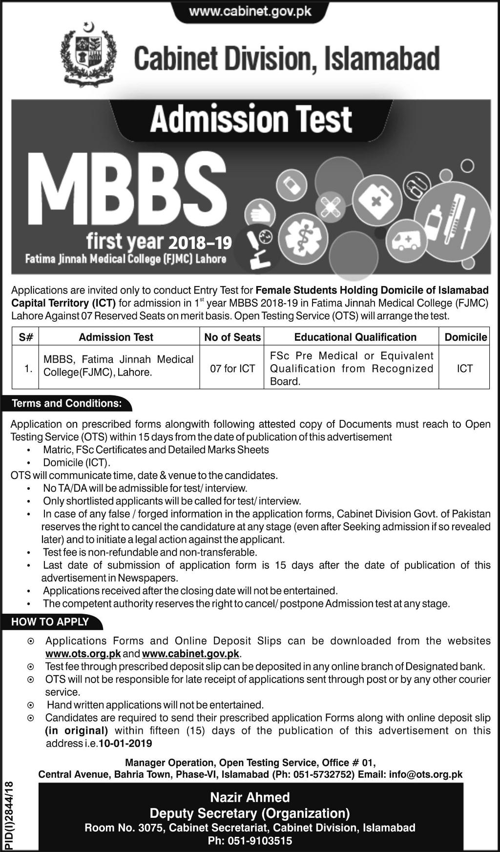 Entry-Test-of-Fatima-Jinnah-Medical-College-for-MBBS-2019 Quetta Medical College Admission Form on form template, decision making template, form for free, form patient,
