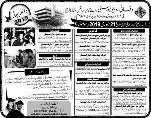 Federal Urdu University (FUU) Admission Spring 2019 Latest