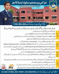 Ghazali Premier School and Colleges Lahore Admission Through NTS Test 2019