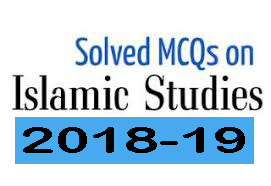 One Paper MCQs Book for All Competative Exams 2019