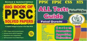 PPSC, FPSC, NTS Free Test Guide Books