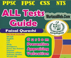PPSC Guide Books Free Download 50 Plus Books 2019 Latest