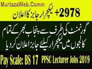 PPSC Lecturer Jobs 2019 Plus 2978 Lecturer Vacancies Online Apply