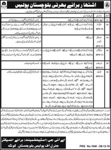 Police Department Balochistan jobs December 2018