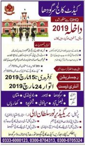 Admission Cadet College Sargodha for Class 7th To 11th January 2019