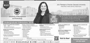 Admission open University of Management January 2019 for Under Graduate