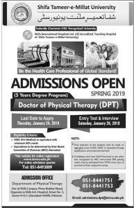 Admission open of Shifa Tameer e Millat University January 2019