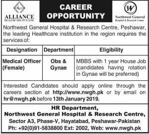 Alliance Healthcare Pvt Limited Jobs January 2019