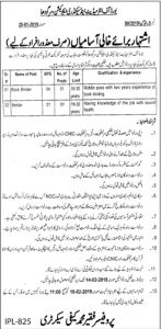 Board Of Intermediate And Secondary Education Sargodha Jobs January 2019 for Book Binder