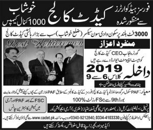 Cadet College Khushab Admission January 2019 for 6th class to 9th