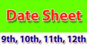 Matric Date Sheet 2020 | Matric Date Sheet for all Punjab Boards 2020 | 10th Class Date Sheet 2020