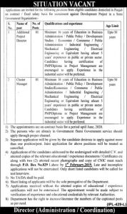 Government Of Punjab Lahore Jobs January 2019 For Additional Project Director