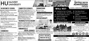 Hajvery University Lahore Admissions January 2019 Adds