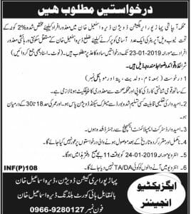 Irrigation Department Lahore Jobs January 2019