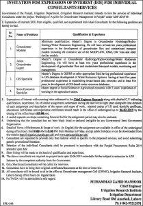 Irrigation Department Lahore Jobs January 2019 For Gis Specialist