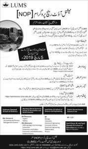 Lahore University Of Management Sciences Lahore Admissions January 2019 Add