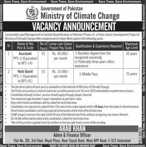 Ministry Of Climate Change Islamabad Jobs January 2019 For Assistant