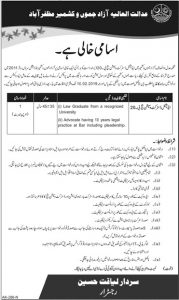 Judge jobs January 2019 in Ministry Of Law & Justice in Muzaffarabad