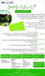 National Out Reach program NOP January 2019 from LUMS
