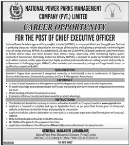 National Power Parks Management Company Pvt Ltd Lahore Jobs January 2019 For Chief Executive Officer