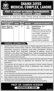 Shaikh Zayed Medical Complex Lahore Jobs January 2019 For Senior Security Officer