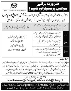 The Citizens Foundation Swabi Jobs January 2019 For Principal