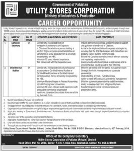 Utility Stores Corporation Of Pakistan Private Limited USC Jobs for Company Secretory January 2019