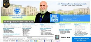 Admission in University of Management and Technology 2019 for Undergraduate