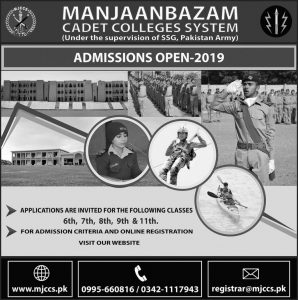 Admissions Open in MANJAANBAZAM Cadet Colleges System SSG Pakistan Army 2019 for Class 6th to 11th