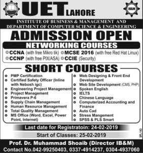 Admissions UET Lahore for Networking Course and Short Courses