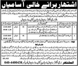 Agriculture Department Sahiwal Jobs For Time Keeper February 2019