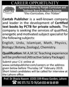Cantab Publisher Lahore Jobs February 2019 for Subject Specialist