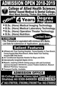 College of Allied Health Science Admission 4-years  2019