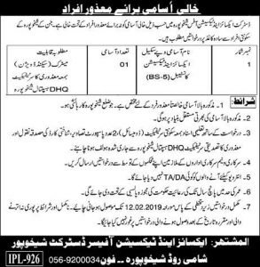 District Execise & Taxation Office Sheikhupura Jobs for Mazoor Quota February 2019