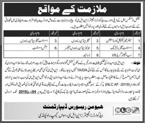 Human Resources Department Rawalpindi Jobs 2019 for Senior Manager Technical Ordination and more