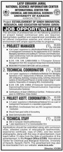 Latif Ibrahim Jamal National Science Information Center, Chemical and Biological Sciences Karachi Jobs 2019 for Project Manager, Technical Coordinator, Project Asstt and more