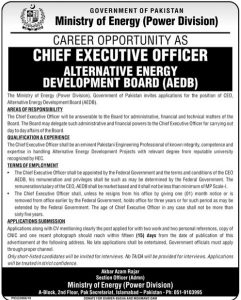 Ministry of Energy (Power Division) Islamabad jobs 2019 for Chief Executive Officer