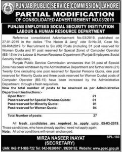 PPSC Punjab Employees Social Security Institution Labour & Human Resource Department Jobs 2019
