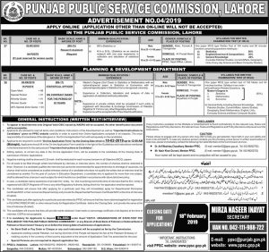 PPSC Punjab Public Service Commission Jobs for Research Assistant, Statistical Officer