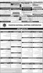 Pakistan National Shipping Coporation Jobs 2019 for manager Finance, Deputy Manager, Manager Business Development, Assisttant manager and more