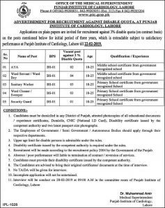 Punjab Institute of Cardiology Lahore Jobs Feb 2019 Latest for Aya, Sanitary Worker, Ward Servant