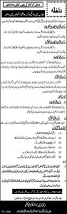 Punjab Workers Welfare Schools Admission in Punjab Latest Feb 2019 for Workers Welfare School Girls & Boys