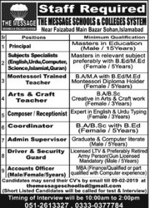 The Message Schools & College System Islamabad Jobs For Principal February 2019