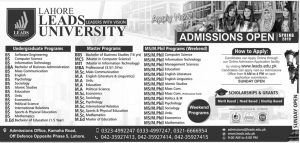 Admissions Lahore Leads University 2019 for Undergraduate, Master, MS,M.Phil Weekend