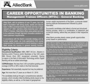 Allied Bank Jobs 2019 for Management Trainee Officer, MTOs, General Banking
