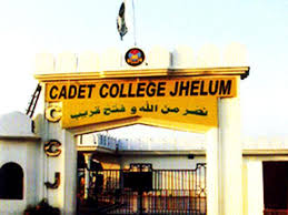 Cadet College Jhelum Admissions 2019 for 1st year Latest
