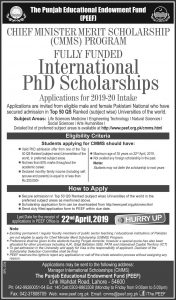 Chief Minister Merit Scholarship (CMMS) Program 2019 for PHD Students