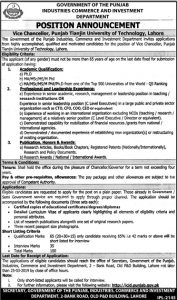 Industries  Commerce and investment Department Govt. of Pakistan Jobs 2019 for Vice Chancellor