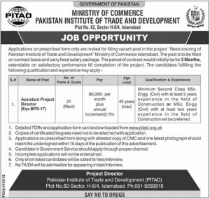 Ministry of Commerce Pakistan Institute of Trade and Development  Jobs 2019 for Assistant Project Director