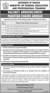 Ministry of Federal Education AND Professional Training GOVT of Pakistan Jobs 2019